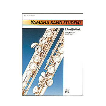 Yamaha Band Student  B-flat Trumpet/Cornet, Book 1